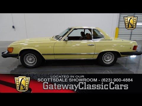 1979 Mercedes Benz 450SL Gateway Classic Cars of Scottsdale #55