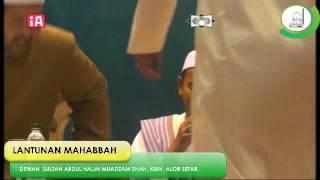 Undanglah kami (hamko bolana) - Lantunan Mahabbah 2016 Mp3