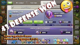 WTF Impossible 43Defense Won In Legend League? th 12 Best Defense Base Ever I Best defense base