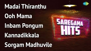Madai Thiranthu | Inbam Pongum | Aadaludan Paadal | Saregama Hits | Super Hit Tamil Songs