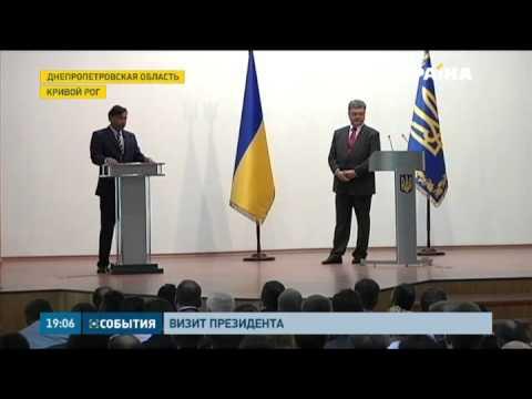 Одна из главных задач украинской власти – привлечение в страну иностранных инвестиций