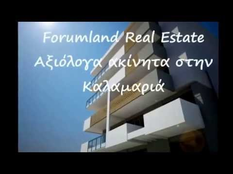 Forumland Real Estate ,Modern Living Luxury Apartments in ...