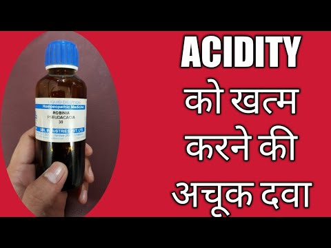 एसिडिटी की अचूक दवा! Homeopathic medicine for Acidity। cure acidity naturally