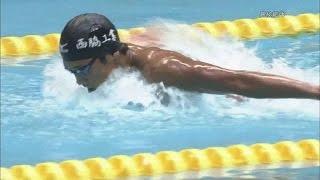 2位岩田睦(豊川高) 3位阪本祐也(三重高) 2015年高校総体 競泳男子100mバ...