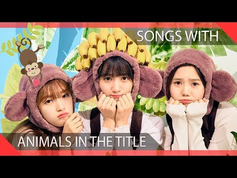 KPOP Songs With Animals In The Title