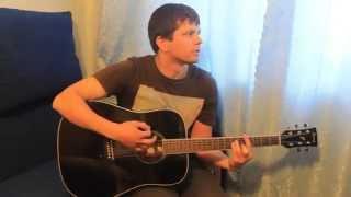 КиШ Дурак и молния Песня под гитару