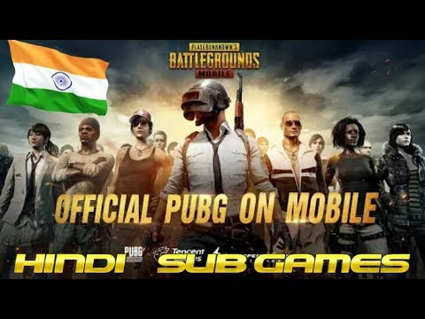 [Hindi] PUBG Mobile INDIA: ROAD to 2K SUBS GAMES