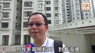 山竹襲港:杏花邨車輛可暫泊商場時租位避風