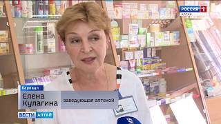 В начале 2020 года Алтайский край перейдёт на электронные рецепты