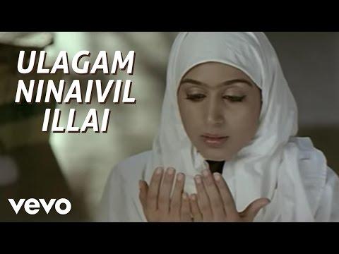 Pokkisham - Ulagam Ninaivil Illai Video | V.V. Prasanna, Mahathi