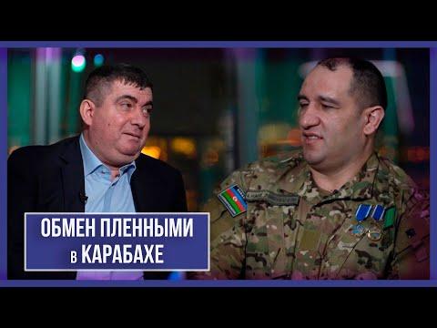 Bu Sheherde - В КАРАБАХЕ с Ильхамом - Олег Дмитриевич ( 2021 )