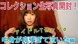 【モーニング娘17】誕生20周年記念コンサートツアー2017秋WeareMORNINGM...