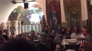 Грузинские церковные песнорения.