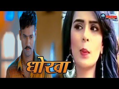 Saam Daam Dand Bhed -22nd October 2018 | Star Bharat TV Serial