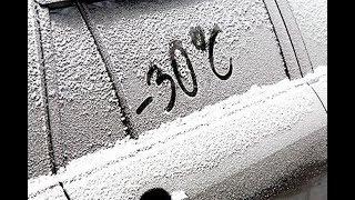 Как в мороз завести авто