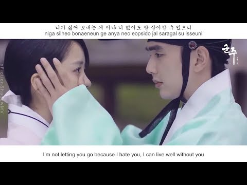 Yang Yoseob - Couldn't Cry Because I'm A Man FMV (Ruler: Master of the Mask OST Part 1) [Eng Sub]