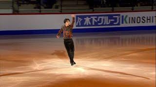 Юма Кагияма. Показательные выступления. Чемпионат мира по фигурному катанию среди юниоров 2020