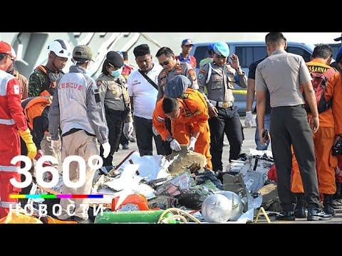 Эксперты назвали причину крушения индонезийского Boeing-737 - ANews