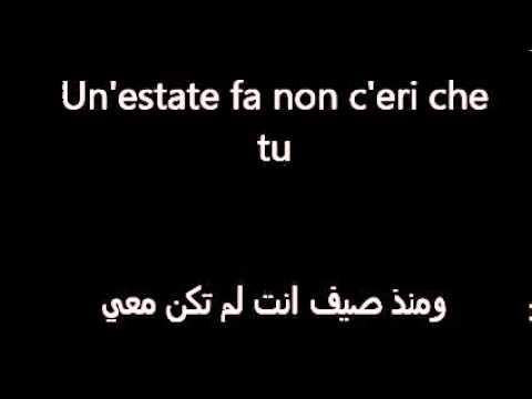 Mina   Un' Estate Fa Lyrics with Arabic Subtitle
