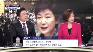 황장수 유시민 문재인 비판