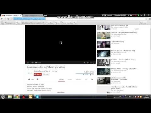 สอนดาวโหลดเพลงจาก youtube ครับ