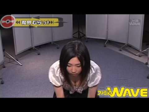 ファミ通WAVE 2010年9月号ダイジェスト7