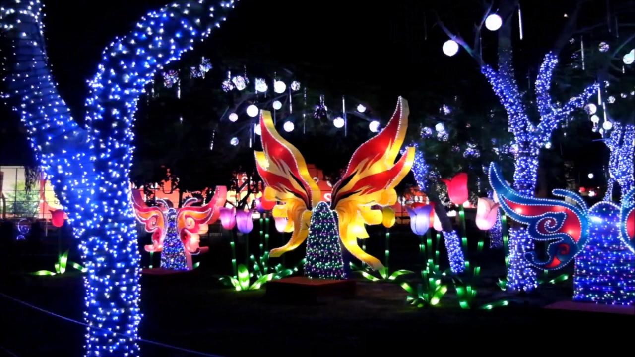 Dubai Garden Glow The Glow Garden Youtube