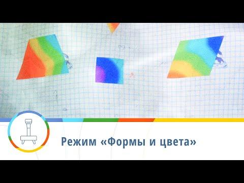 Интерактивная песочница iSandBOX. Московский планетарийиз YouTube · Длительность: 2 мин44 с