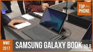 Samsung Galaxy Book 10.6 - prise en main par TFP