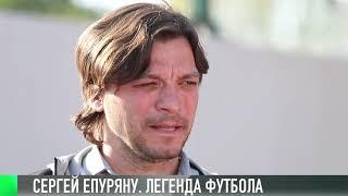 КЭБ_Итоги Мировой мини футбол в Приднестровье
