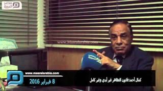 مصر العربية |  كمال أحمد:قانون التظاهر غير أبدي وغير كامل
