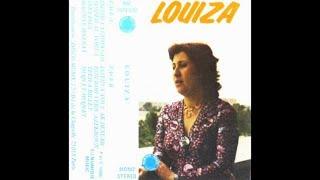 """Louiza : """"Muqlet Muqlet"""" (1980)"""