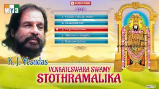KJ Yesudas Hits | Venkateswara Swamy Songs | ANNAMAYYA SONGS