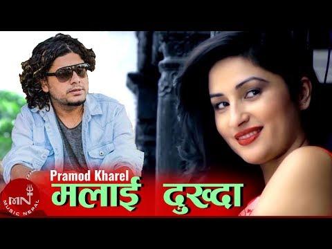 New Nepali Super Hit Adhunik Song Malai Dukhda by Pramod Kharel | Garima Panta & Bimal Adhakari HD