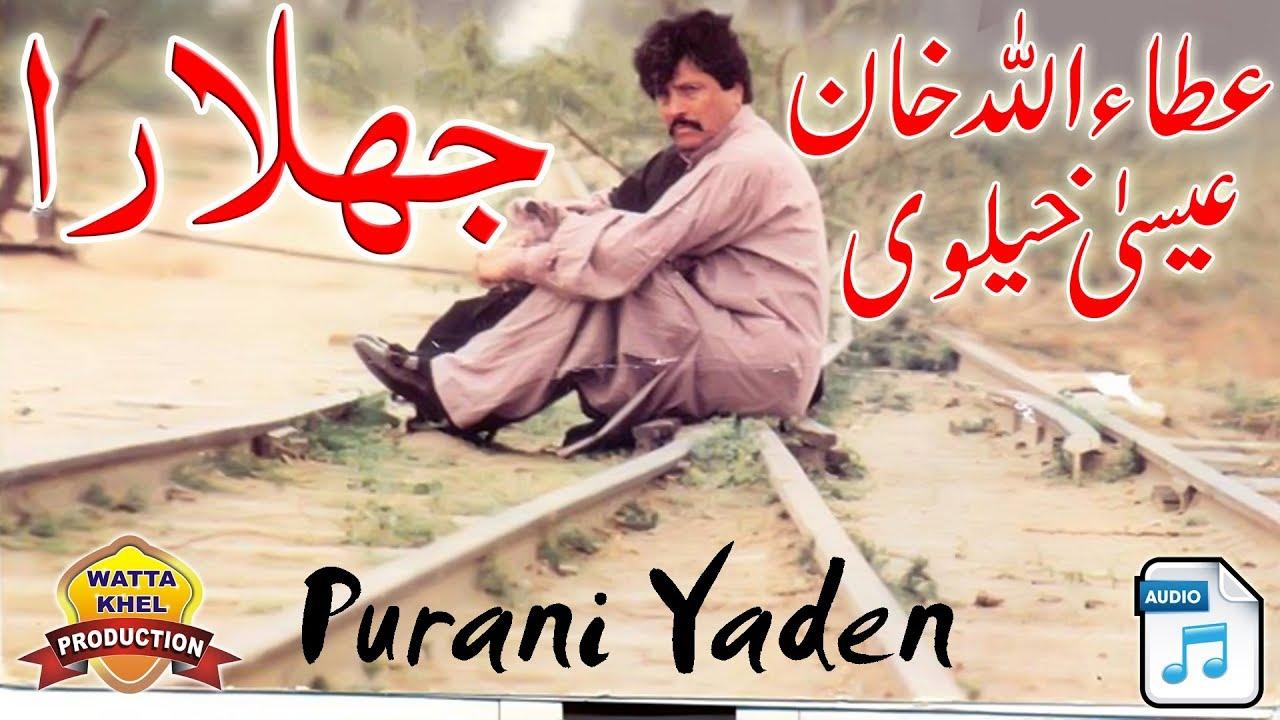 Jhalara►Attaullah Khan Esakhelvi►Wattakhel_Production►Purani Yaden►OLD IS GOLD SONG
