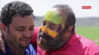 ريف اليمن | الحلقة 1 | يمن شباب