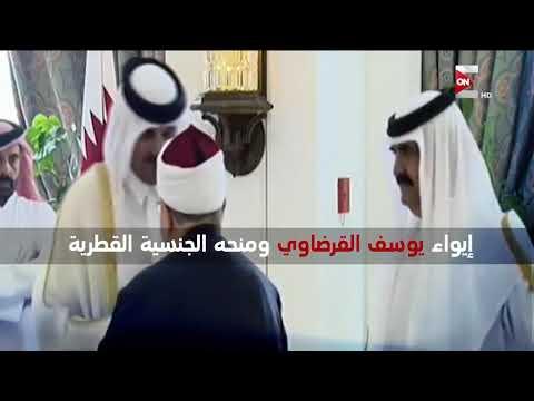 علاقة قطر بتنظيم الإخوان الإرهابي