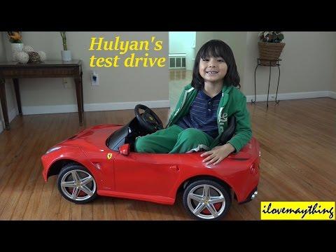 Hulyan's RC Power Ride-On Ferrari F12 Sports Car Indoor Test Drive :-)