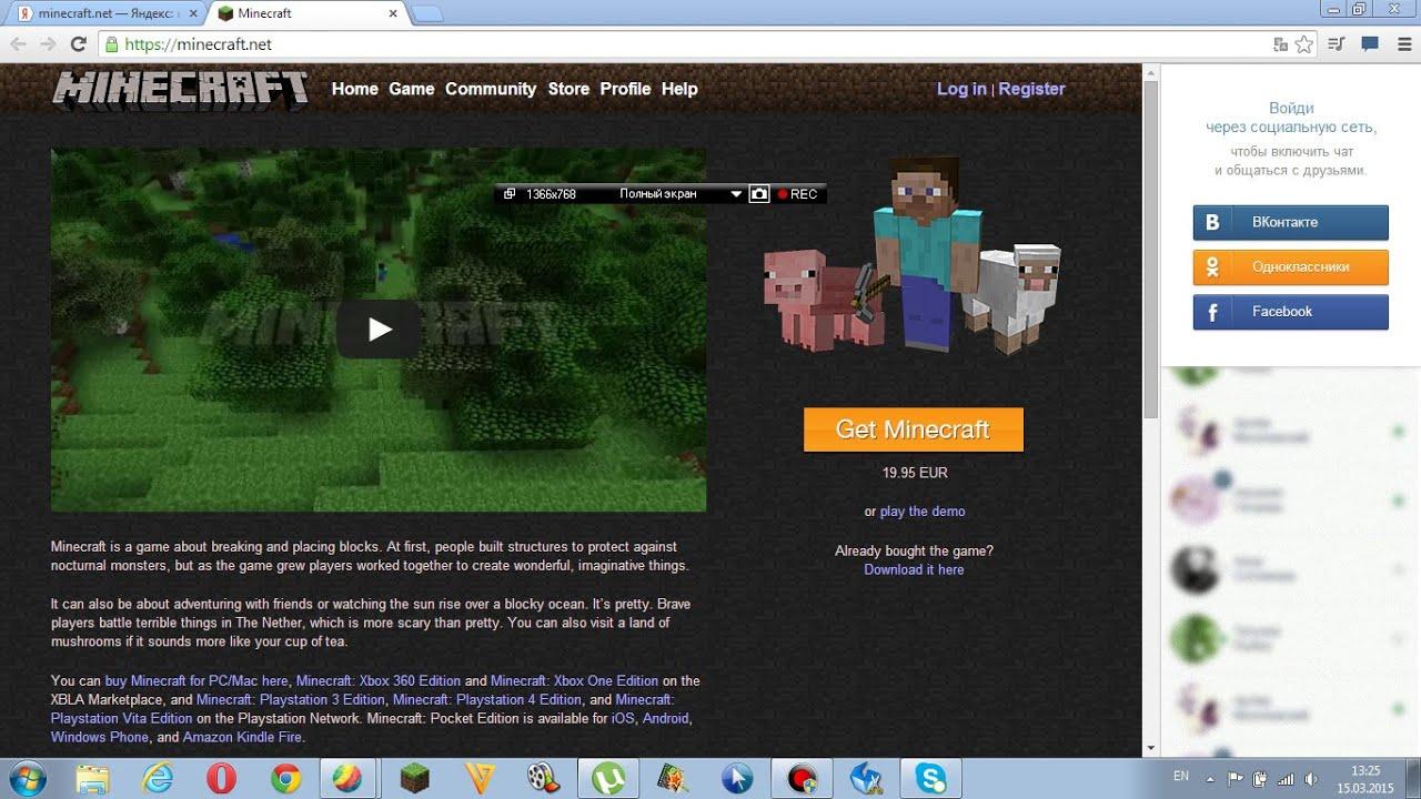 Как убрать ники в Minecraft - YouTube