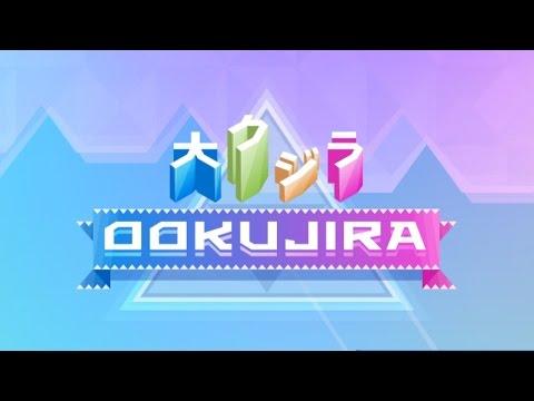 Ookujira / Android Gameplay HD