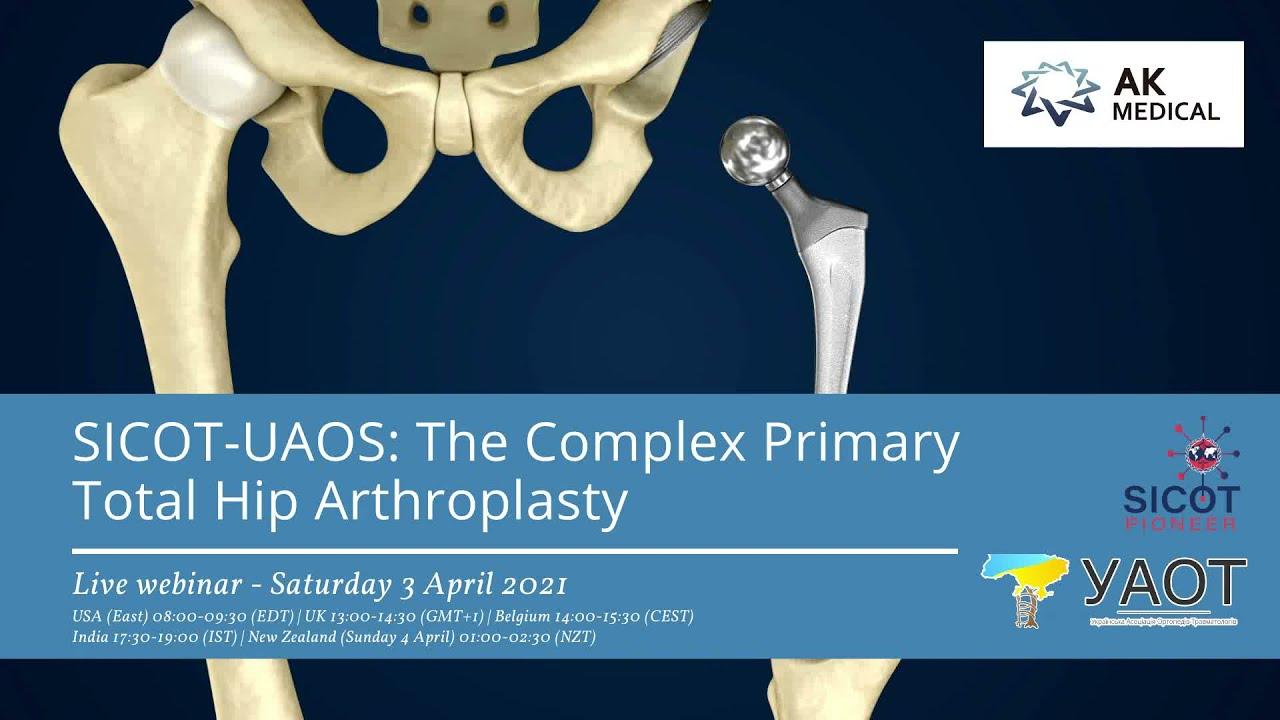 Комплексна первинна тотальна артропластика тазобедренного суставу. Онлайн веб-семінар - субота, 3 квітня 2021р.