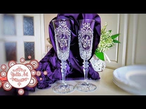 Декор свадебных бокалов. Мастер-класс