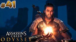 Assassin's Creed Odyssey (41) - Rajskie Jabłko! | Vertez | Zagrajmy w AC Odyseja