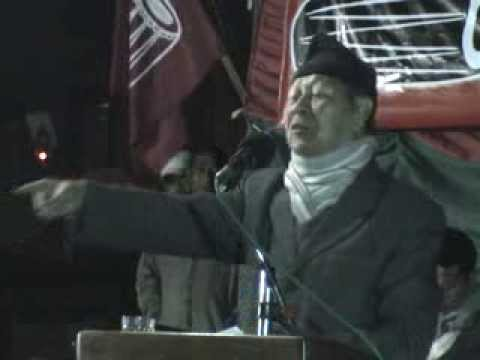 Speech of Com Rohit CA Election 2070