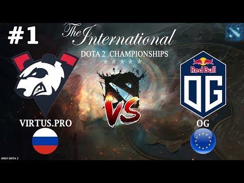 ВП против ЧЕМПИОНОВ! | Virtus.Pro Vs OG #1 (BO2) The International 2019