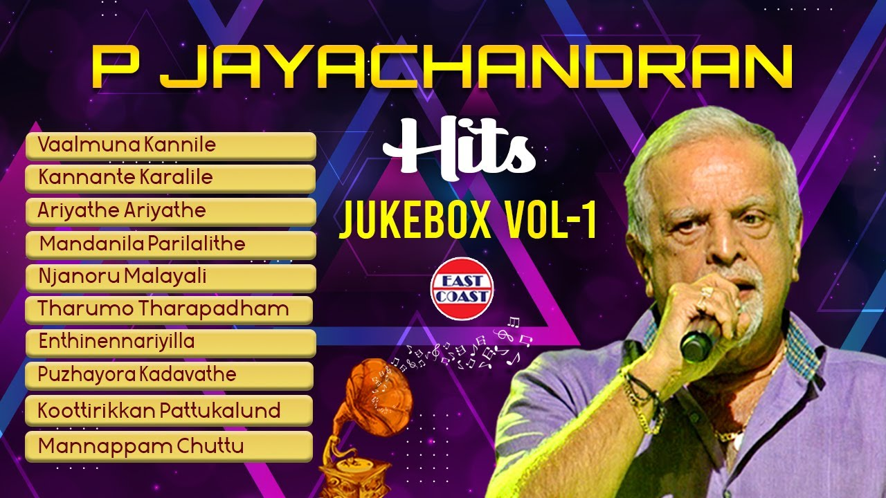 P Jayachandran Hits | Malayalam Evergreen Superhit Songs