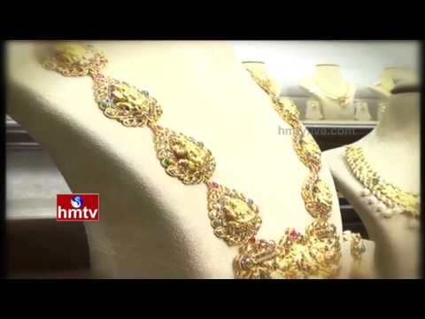 Antique Gold Ashtalakshmi Haar Collections | Manepally Jewellers | Sogasu Chuda Tarama | HMTV Awani