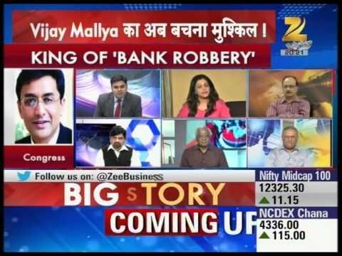 King of  bank Robbery? | Big Debate - II