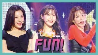 [HOT] fromis_9 - FUN! , 프로미스나인 - FUN! Show Music core 20190622