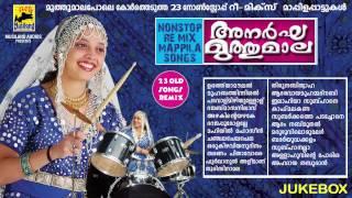 Anarga Muthumala |  Nonstop Remix Malayalam Mappila Songs | Audio Jukebox